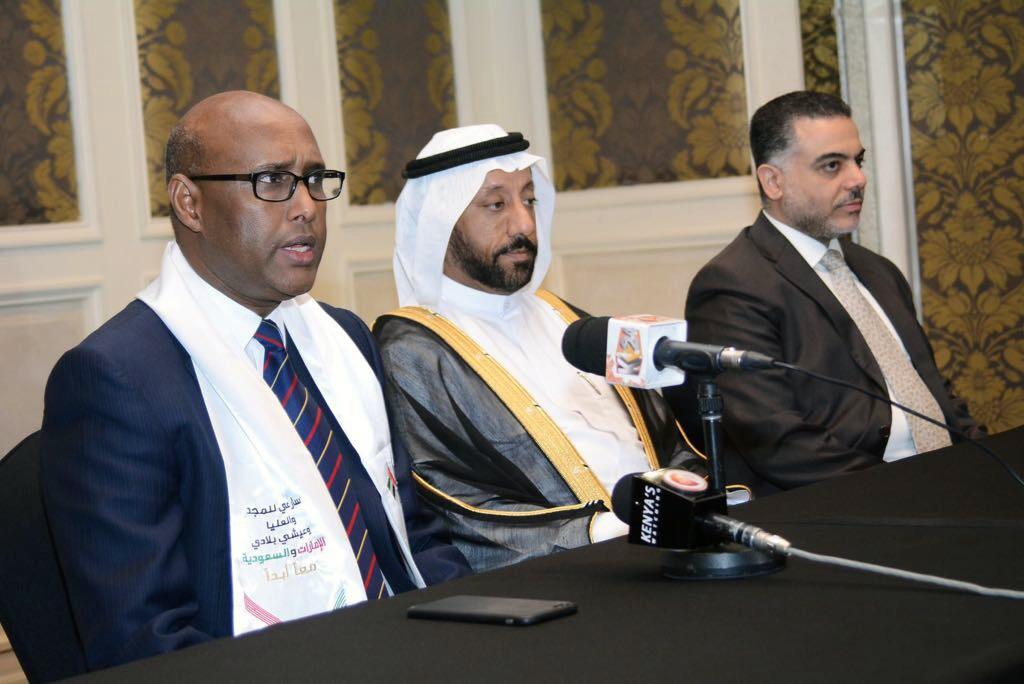 البعثةالتجاريةالاماراتيةالسعودية