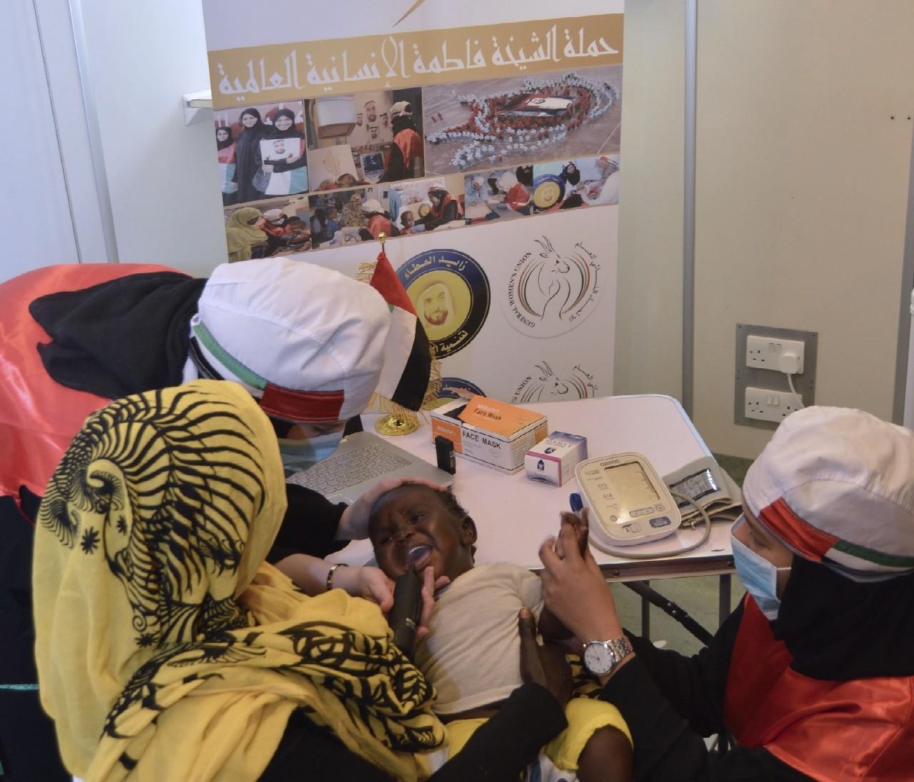 انطلاق حملة الشيخة فاطمة الإنسانية العالمية لعلاج المرأة والطفل في القرى السودانية.