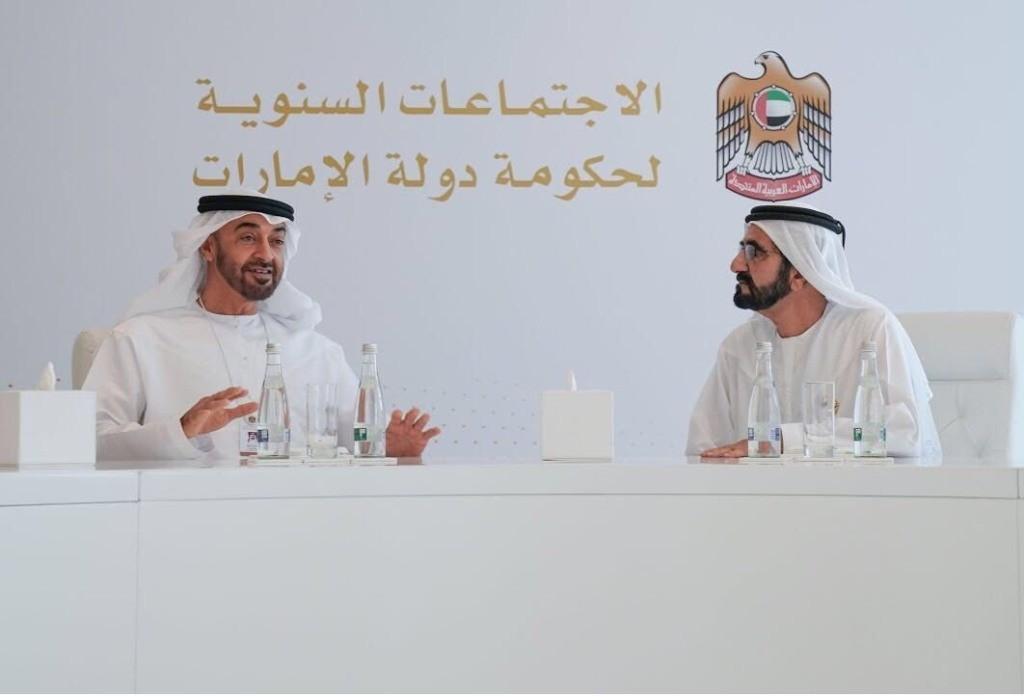 اجتماع حكومة الإمارات