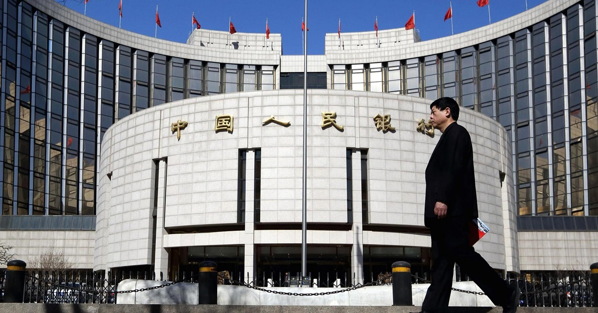 احتياطيات الصين