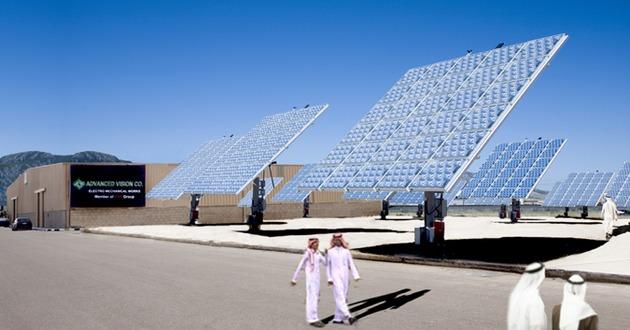 شركة طاقة السعودية