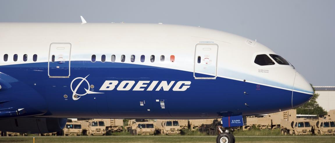 طائرة من شركة