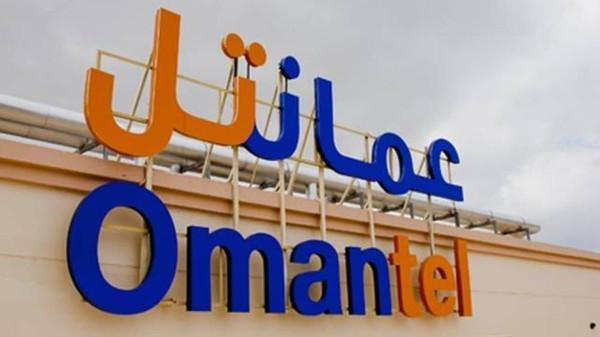 عمانتل