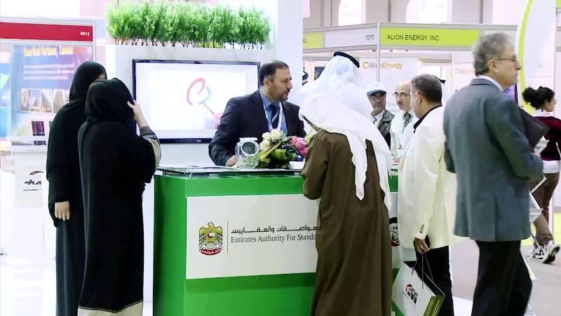 هيئة الإمارات للمواصفات والمقاييس (أرشيفية)