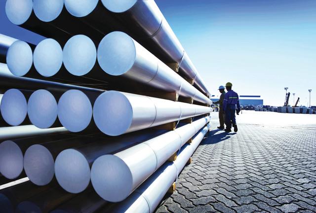 شركة الإمارات العالمية للألومنيوم