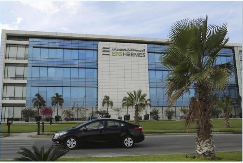 المجموعة المالية هيرميس المصرية