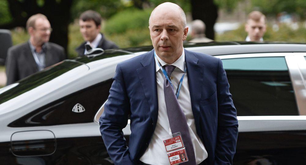 وزير المالية الروسي أنطون سيليانوف