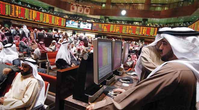 القطاع المصرفي الكويتي