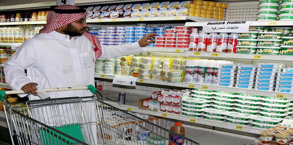 متجر في السعودية (أرشيفية)