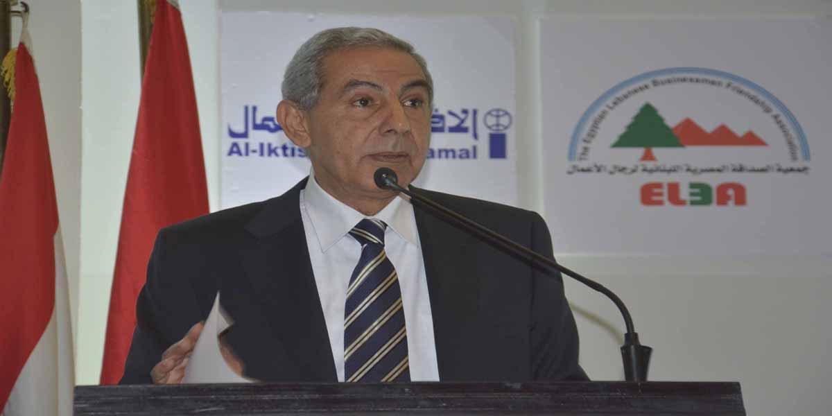 وزير الصناعة المصرى