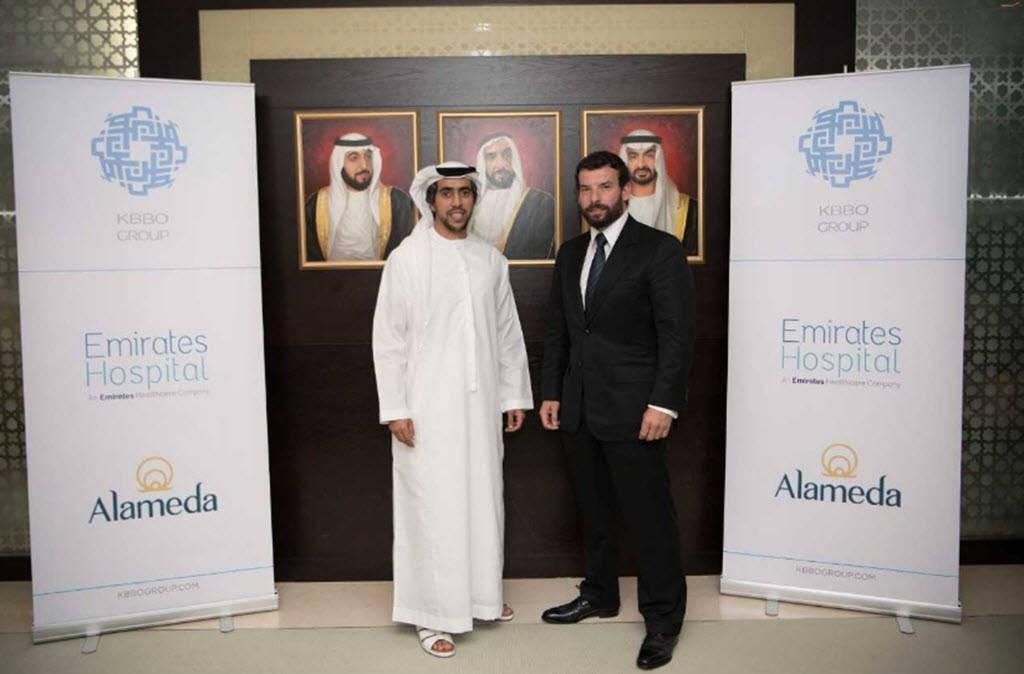 الإمارات للرعاية الصحية تتوسع في مصر