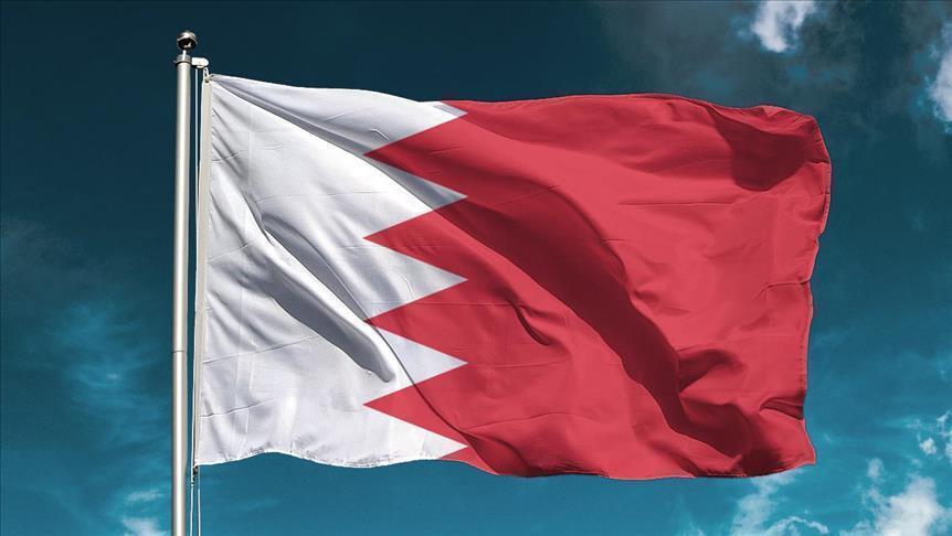 مملكة البحرين