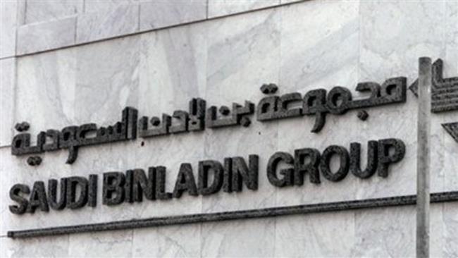 مجموعة بن لادن