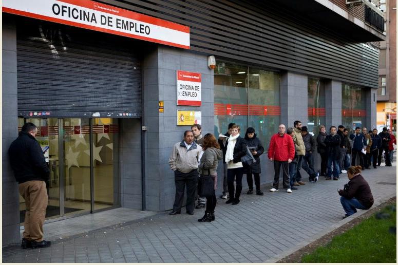 اسبان امام مركز للتوظيف في مدريد