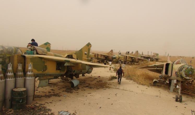 مطار أبو الضهور العسكري