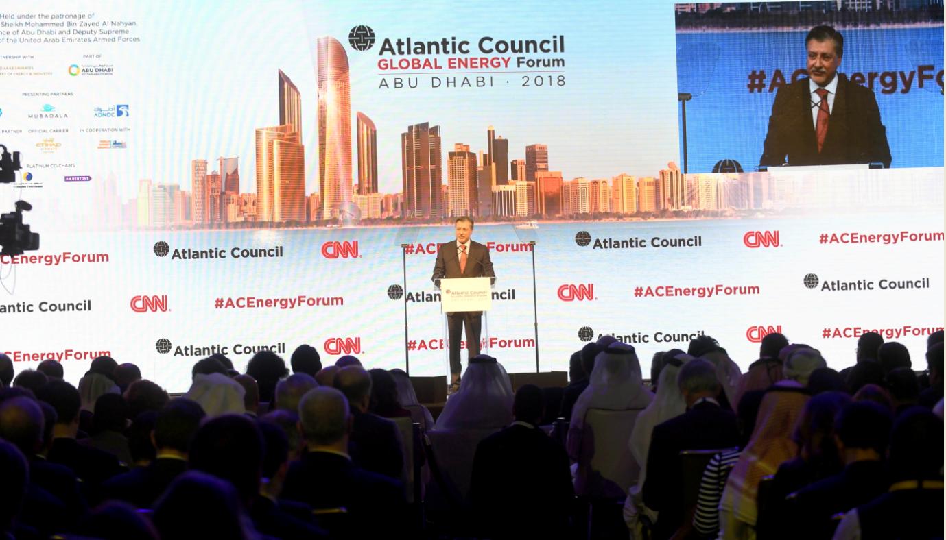 انطلاق النسخة الثانية لمنتدى الطاقة العالمي في أبوظبي