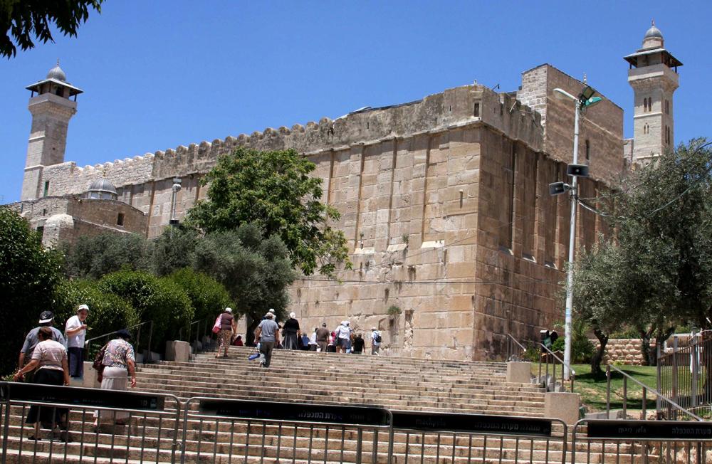 المسجد الإبراهيمي بالخليل