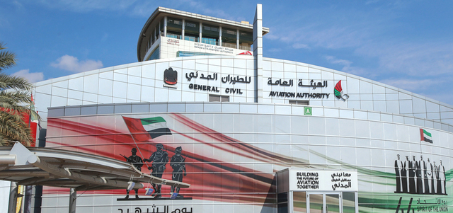 الهيئة العامة للطيران المدني الإماراتي