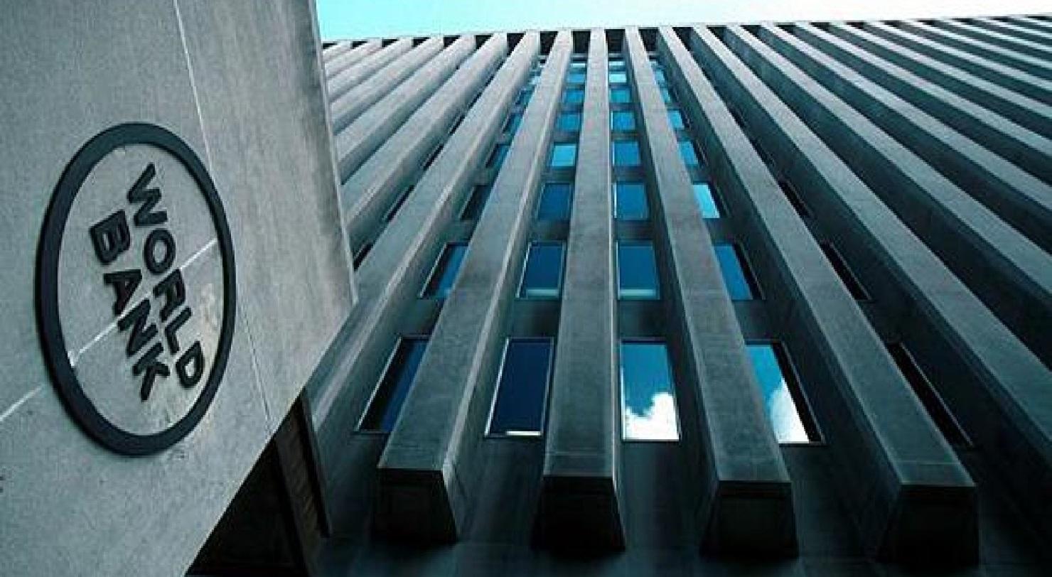 البنك الدولي .. صورة أرشيفية