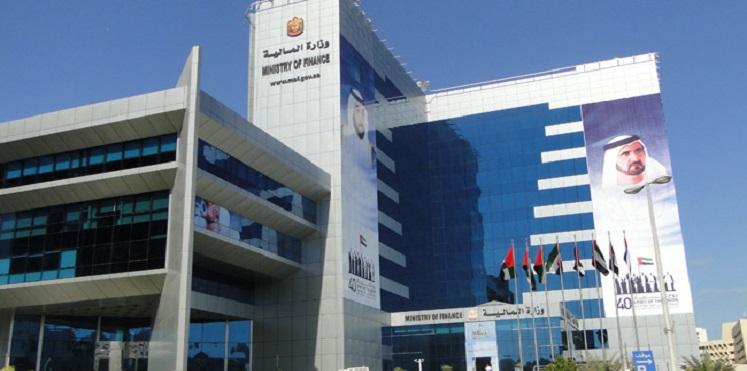 وزارة المالية الإماراتية