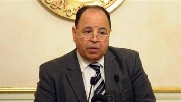 محمد معيط نائب وزير المالية المصري