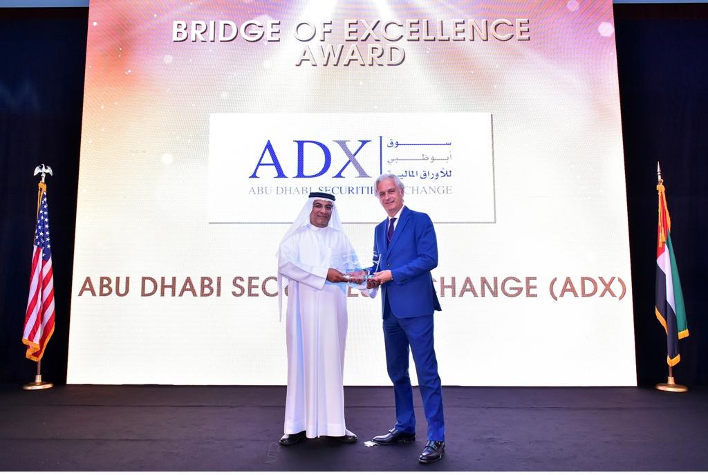 جائزة  جسر التميز