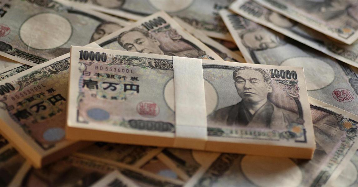 نمو احتياطي النقد الأجنبي لدى اليابان