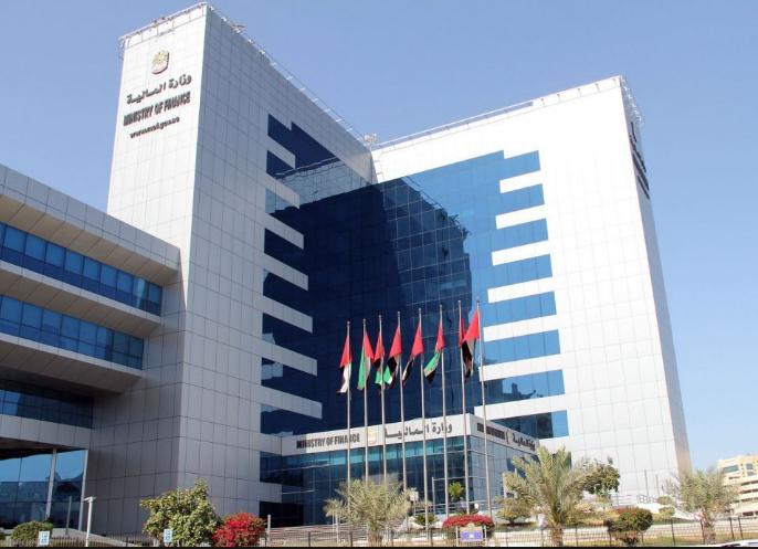 مبني وزارة المالية الإماراتية