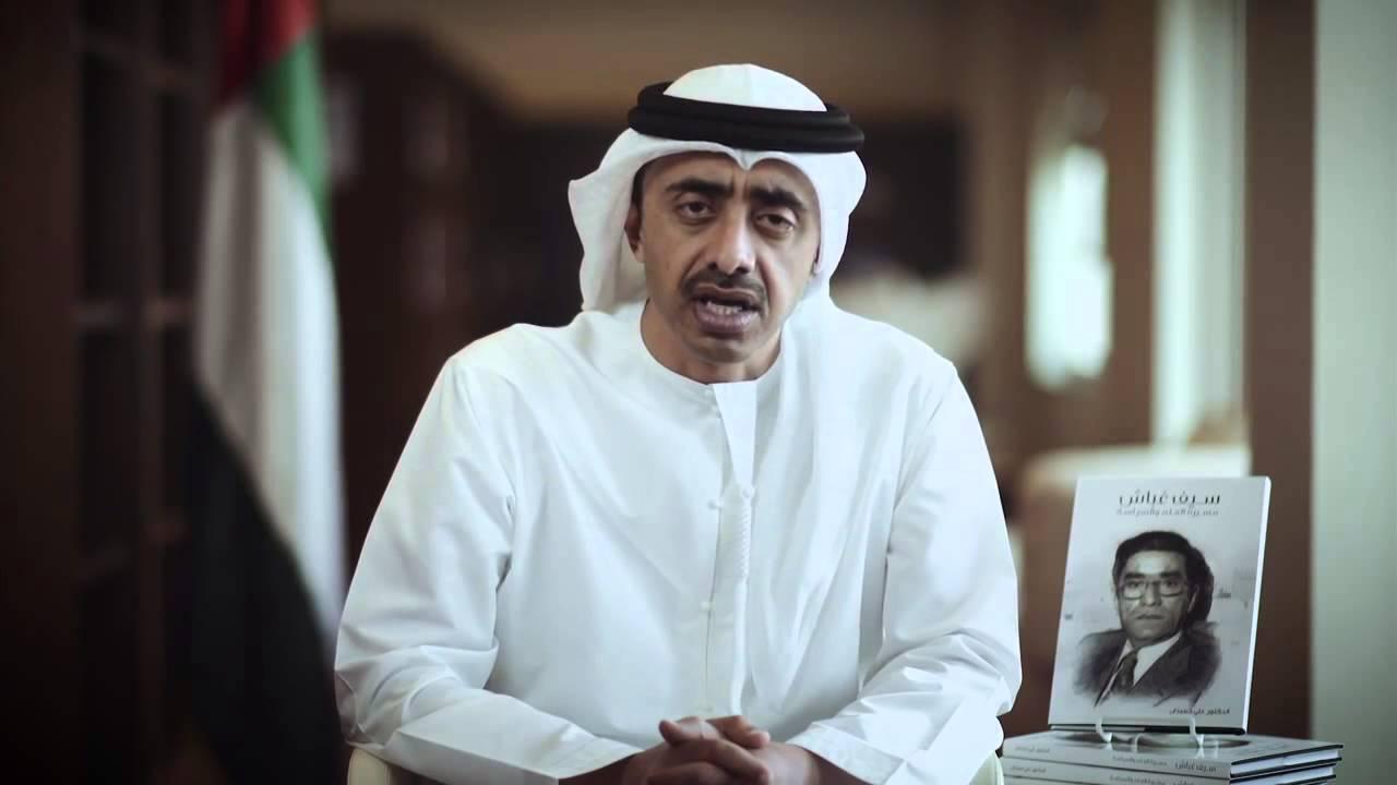 سمو الشيخ عبدالله بن زايد آل نهيان وزير الخارجية و التعاون الدولي