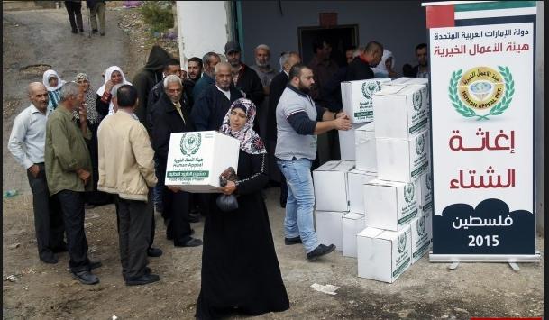 حملة الشتاء في فلسطين
