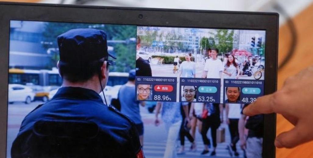 التكنولوجيا الأمنية