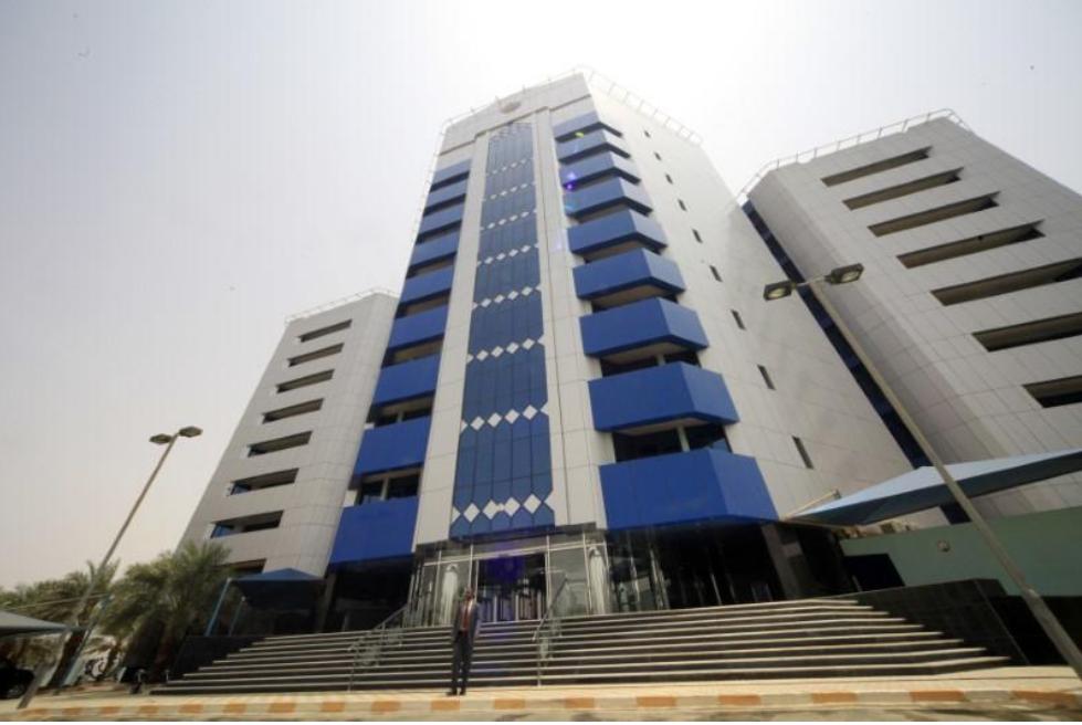 مقر البنك المركزي السوداني مقر البنك المركزي السوداني في الخرطوم