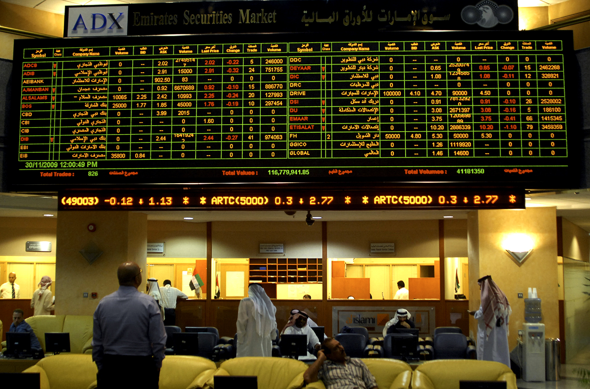 سوق الإمرات للأوراق المالية