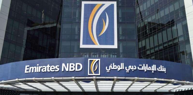 بنك الإمارات دبي الوطنى