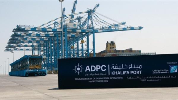 ميناء خليفة