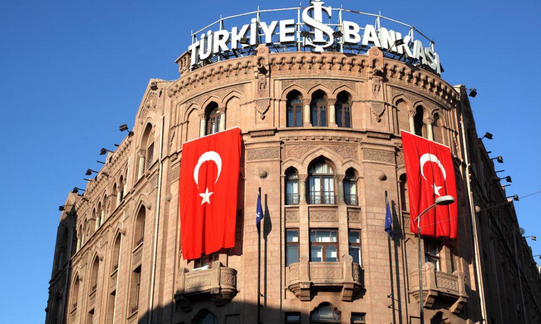 البنك المركزي التركي