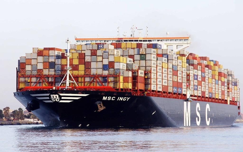 تجارة خارجية