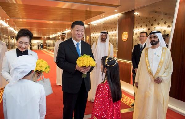 الرئيس الصيني في الإمارات