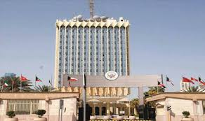 وزارة المالية الكويتية