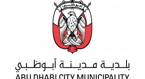 بلدية مدينة ابوظبي