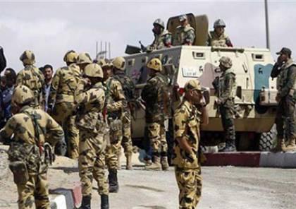 القوات المصرية بشمال سيناء
