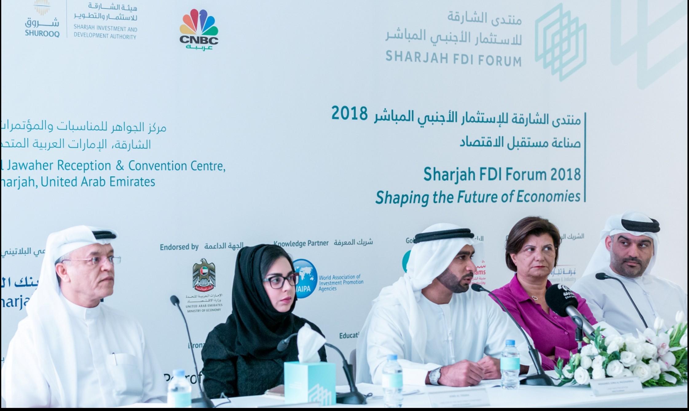 خلال الإعلان عن تفاصيل الدورة الرابعة من منتدى الشارقة للاستثمار الأجنبي المباشر