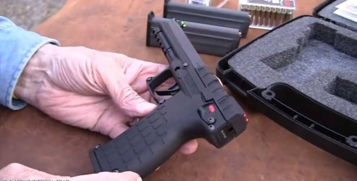 شاهد.. المسدس الأميركي
