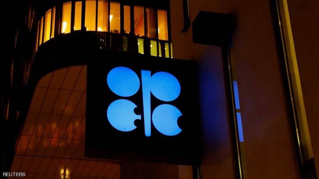 النفط يهبط قبيل اجتماع مرتقب لمنظمة أوبك