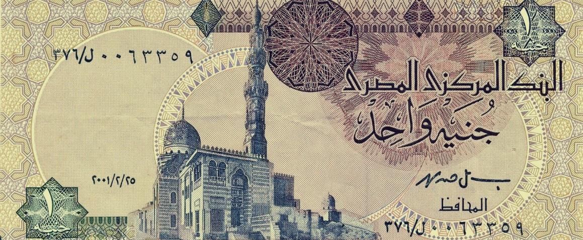 انخفاضالدولاربنحو 5 قروش في البنك الأهلي المصري