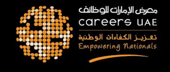 يسهم معرض الإمارات للوظائف في تحقيق المنفعة المتبادلة للعارضين والزوار، حيث يتيح الفرصة أمام أصحاب العمل للتعليم والتوظيف، بينما يحصل المواطنون الإماراتيون على فرص التعلم والعمل وبدء مسيرتهم المهنية