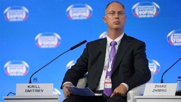 رئيس صندوق الاستثمارات المباشرة الروسي، كيريل دميترييف