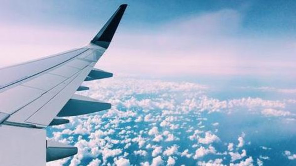 قطاع الطيران