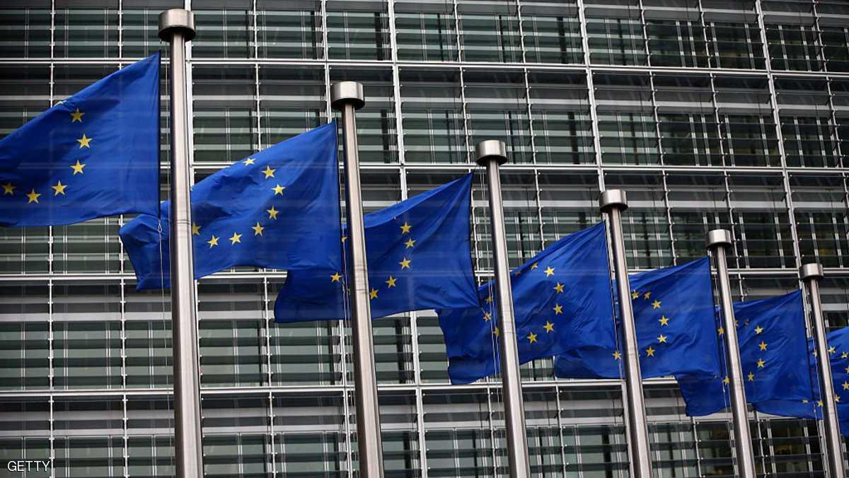الاتحاد الأوروبي يبحث مشكلات