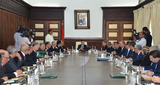 قانون مالية المغرب 2018 يعطي الأولوية للاستثمار والسياحة والتشغيل